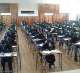 School Hall Exams